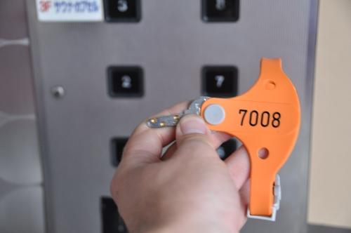 Schlüssel Kapselhotel