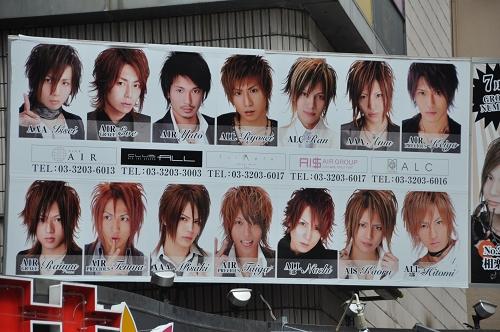 Hostess-Club in Toko