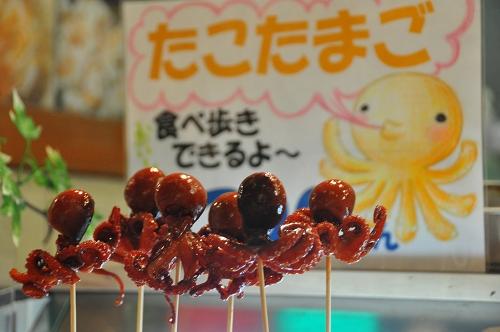 Tintenfisch am Nishiki Ichiba-Markt