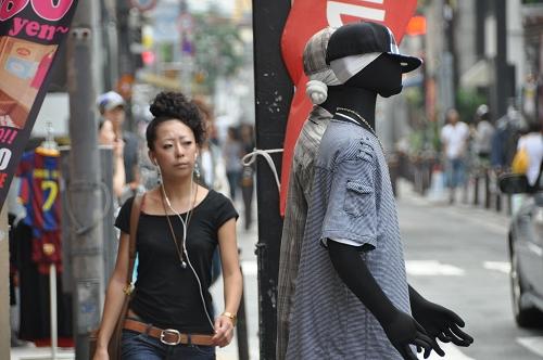 America-mura in Osaka