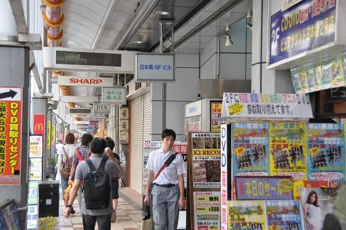 Elektronik in Den-Den-Town in Osaka