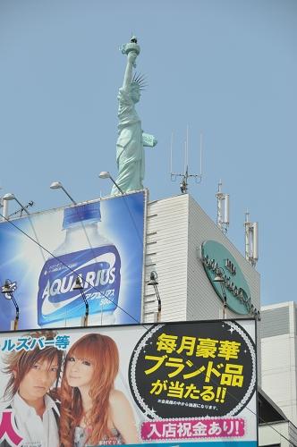 Freiheitsstatue in America-mura in Osaka