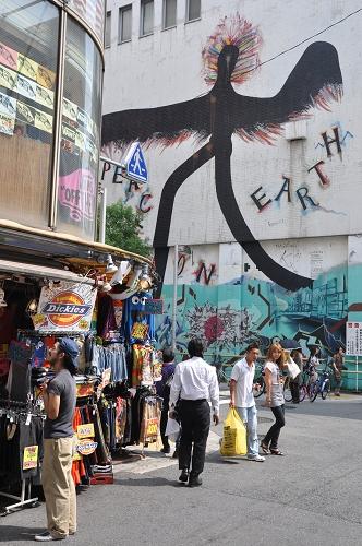Grafitti in America-mura