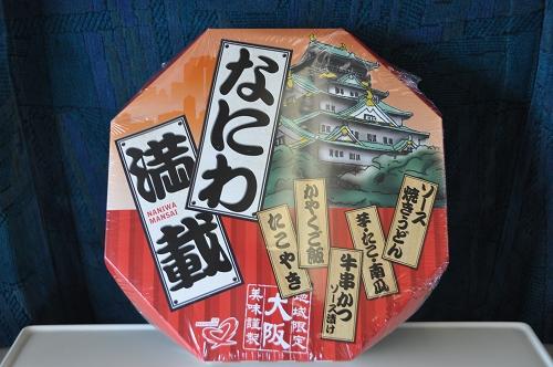 Bentobox aus Osaka