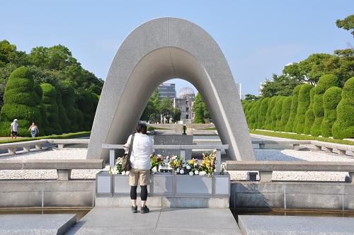 Friedenspark Hiroshima Bogen