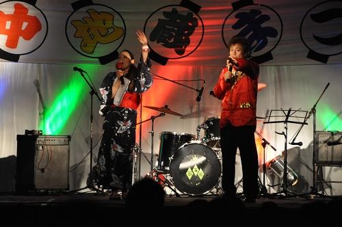 Bühne in Aso
