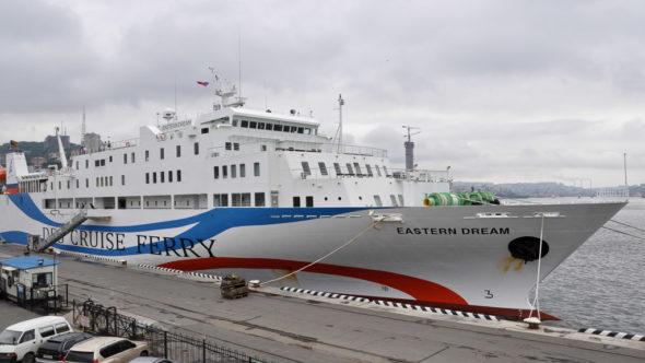 """DBS-Ferry """"Eastern Dream"""" fährt die Route Wladiwostok - Donghae - Sakaiminato"""