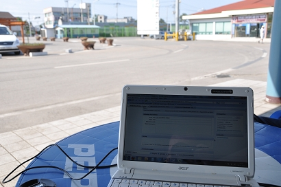 WiFi am Hafen in Donghae