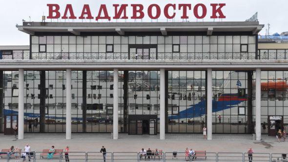 Das Hafengebäude in Wladiwostok