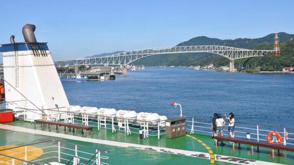 Hafeneinfahrt in Sakaiminato in Japan