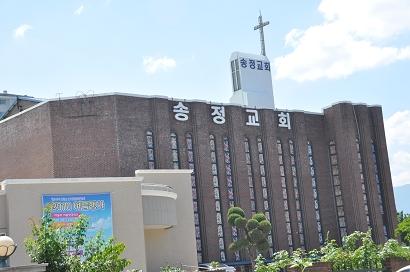 Kirche in Donghae - Korea