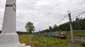 Reiseberichte Russland 2010 – Transsib