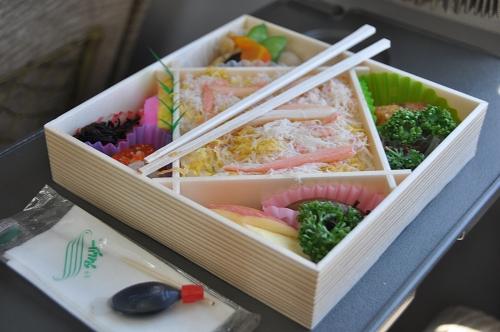 Bentobox aus Tottori