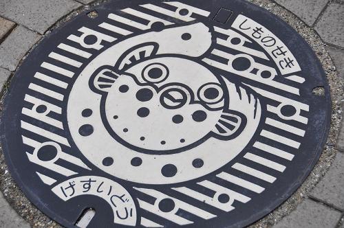 Kanaldeckel Kugelfisch in Shimonoseki