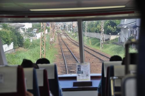 Nagano - Yudanaka Limited Express Zug