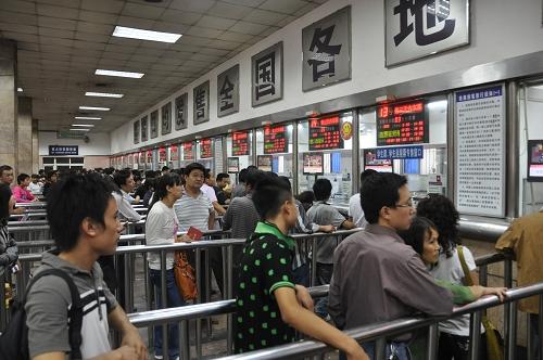 Fahrkartenschalter Bahnhof Xi'an - China