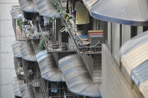 Balkone - Chongqing