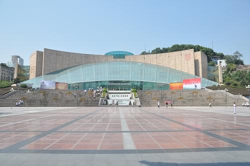 Drei Schluchten Museum Chongqing