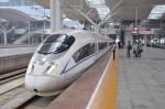 Hochgeschwindigkeits-Zugreise von Salzburg nach Ho-Chi-Minh-Stadt