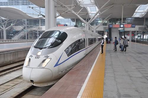 CRH Hochgeschwindigkeitszug in Changsha South Station