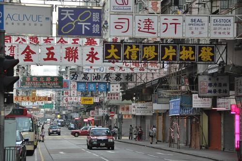 Bild: Chinesische Werbeschilder in Hongkong
