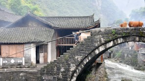 China kompakt: Am Schönsten, am Höchsten, am Teuersten