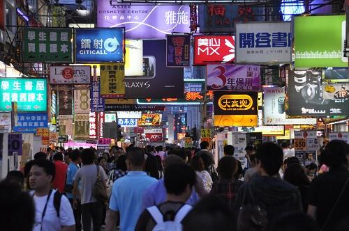 Bild: Einkaufsstraße in Hongkong Kowloon - Mong Kok bei Nacht