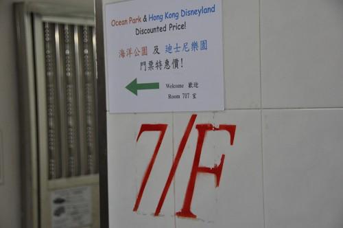 Bild: 7th Floor Wohnblock Hongkong