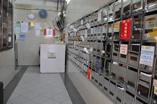 Bild: Eingang Wohnblock Argylestreet 83 in Hongkong
