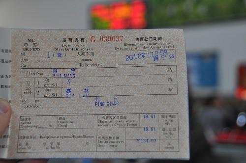 Bild: Streckenfahrschein China