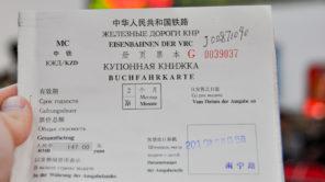 Zugticket von China nach Vietnam