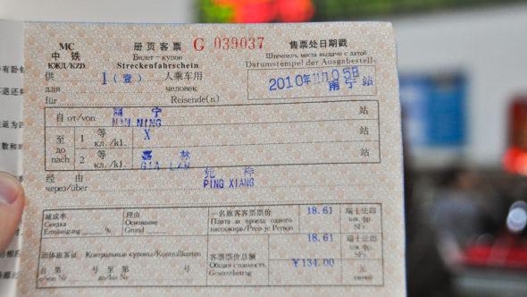 Zugticket von Nanning nach Hanoi Gia Lam