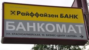 Bild: Kostenlose Bargeldbehebung mit Kreditkarte in Russland