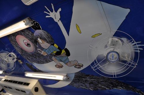 Bild: Zug im Design des Manga-Zeichners Shigeru Mizuki