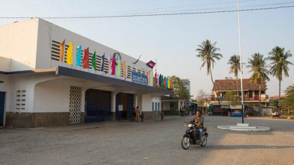 Bahnhof Battambang