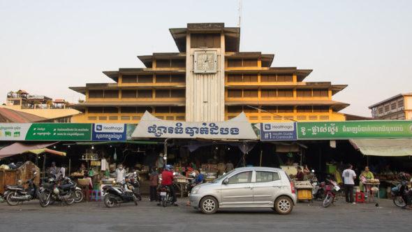 Zentralmarkt in Battambang