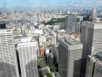 Bild: Blick auf die Wolkenkratzer in Tokio - Stadtteil Shinjuku
