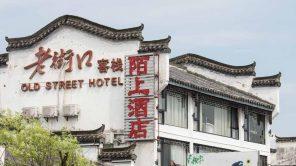 Übernachtung im Hotel in China