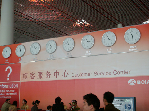 Bild: Weltzeituhr im Peking International Airport Terminal 3
