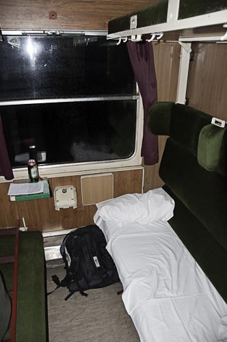 Bild: Abteil im serbischen Liegewagen