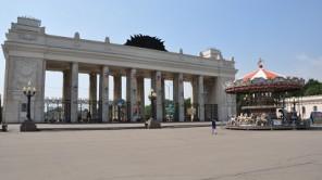 """5: Gorki Park <span class=""""amp"""">&</span> Russische Gastfreundschaft"""