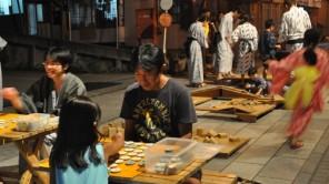 10-08-14-shibu-strasse