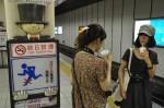 34: Kyoto-Stadtbesichtigung zu Fuß und mit der U-Bahn