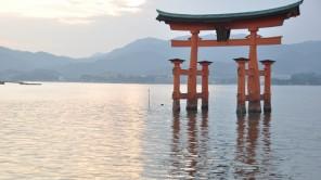 39: Das berühmte Torii auf der Insel Miyajima