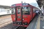 Mit dem Trans-Kyushu-Express von Kumamoto über Aso nach Beppu