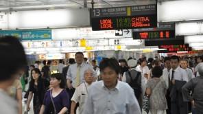 11 Bahnreise-Tipps: Mit dem Zug durchJapan