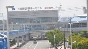 """Orient Ferry: Mit der """"Utopia"""" Fähre von Japan nachChina"""