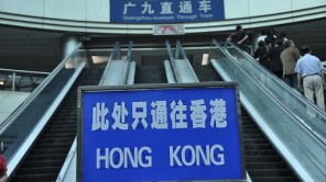 Mit dem Zug von China nach Hongkong