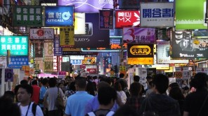 Erfahre die Sehenswürdigkeiten in Hongkong