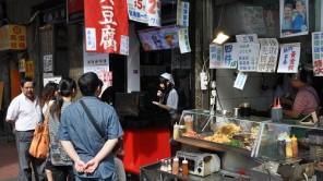 Ein Blick hinter die (Haus)fassaden von Hongkong